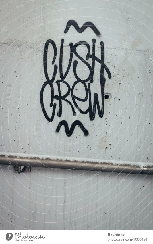 Cush Crew Winter Snow Bavaria Small Town Downtown Wall (barrier) Wall (building) Banister Stairs Screw Concrete Steel Sign Characters Graffiti