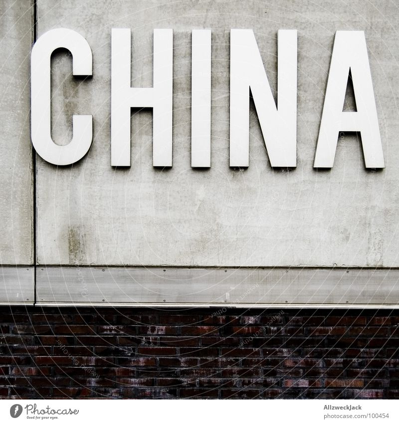 china China Wall (building) Letters (alphabet) Typography Brick Wall (barrier) Concrete Gray Asia East Red Yellow Chinese Replication Characters Might Metal