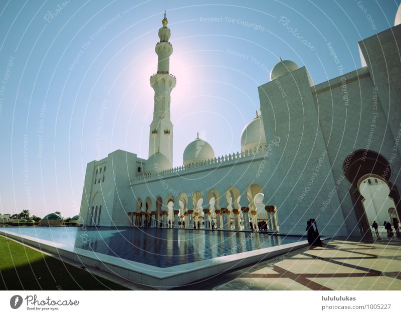 It's a mosque. Tourism Trip Sightseeing Summer Art Architecture Abu Dhabi United Arab Emirates Town Church Mosque Tower Gold Tourist Attraction Monument