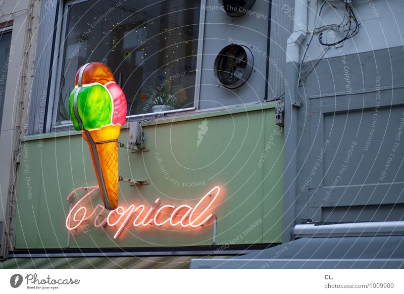 tropical Ice cream Candy Nutrition Lifestyle Shopping Joy Leisure and hobbies Vacation & Travel Summer vacation Town Wall (barrier) Wall (building) Window