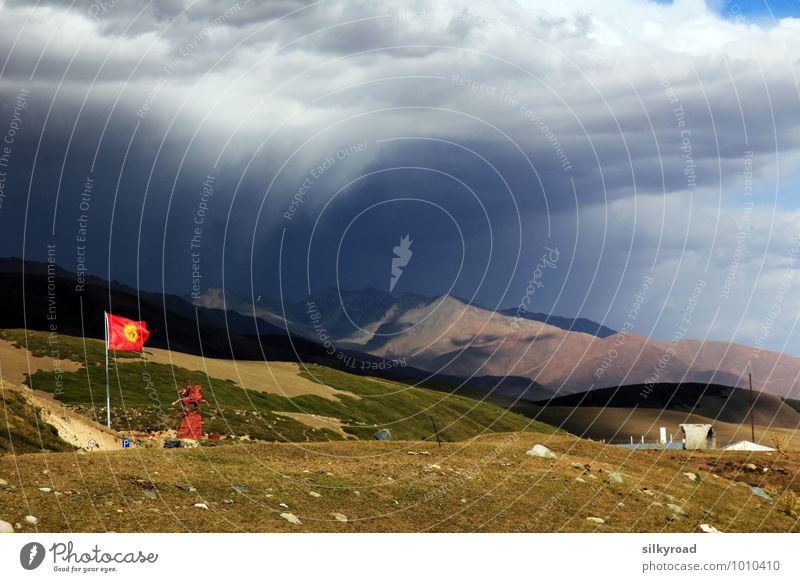 Downfall in Kyrgyzstan Nature Landscape Air Drops of water Storm clouds Sunlight Autumn Beautiful weather Bad weather Wind Gale Rain Thunder and lightning Grass