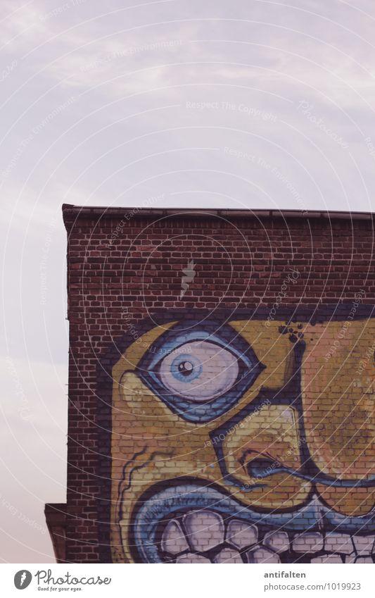 Wat was staring? Lifestyle Design Leisure and hobbies Spray Graffiti Art Artist Painter Work of art Illustration Duesseldorf Outskirts Industrial plant Factory