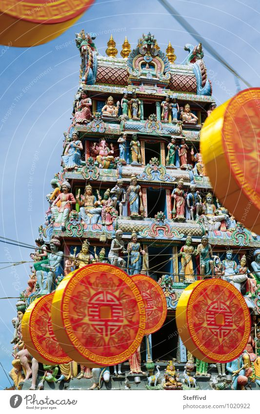 Sri Mariamman Temple Sculpture Culture Town Old town Church Roof Blue Multicoloured Yellow Orange Vacation & Travel Spirituality Hinduism Singapore Chinatown