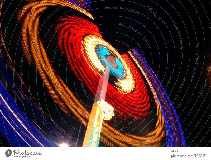 Joy Colour Action Wind energy plant Fairs & Carnivals Oktoberfest Warped Multicoloured Rotor Acceleration