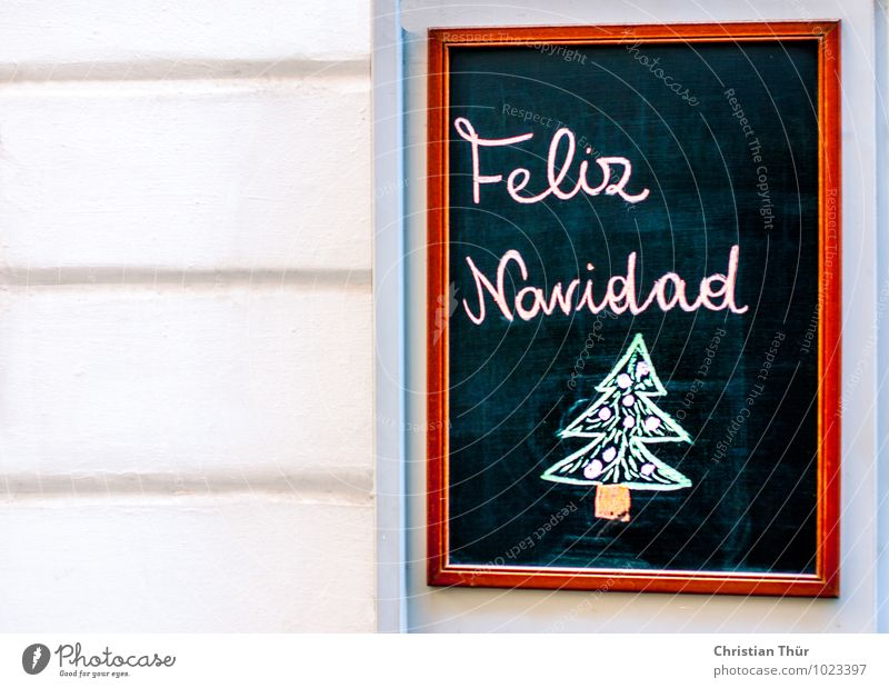 Christmas & Advent Beautiful Wall (building) Car Window Wall (barrier) Happy Feasts & Celebrations Stone Moody Bright Sand Art Signs and labeling To enjoy