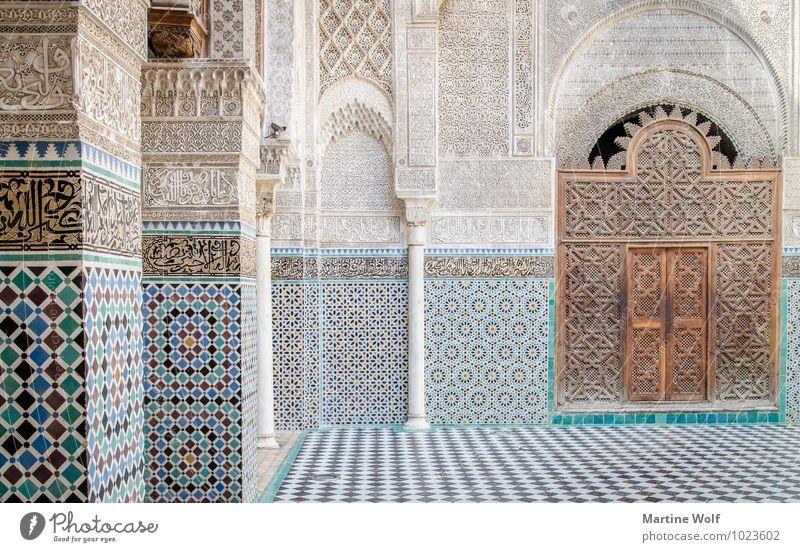 Vacation & Travel Facade Decoration Door Africa Column Mosaic Morocco Fez Fes-el-Bali