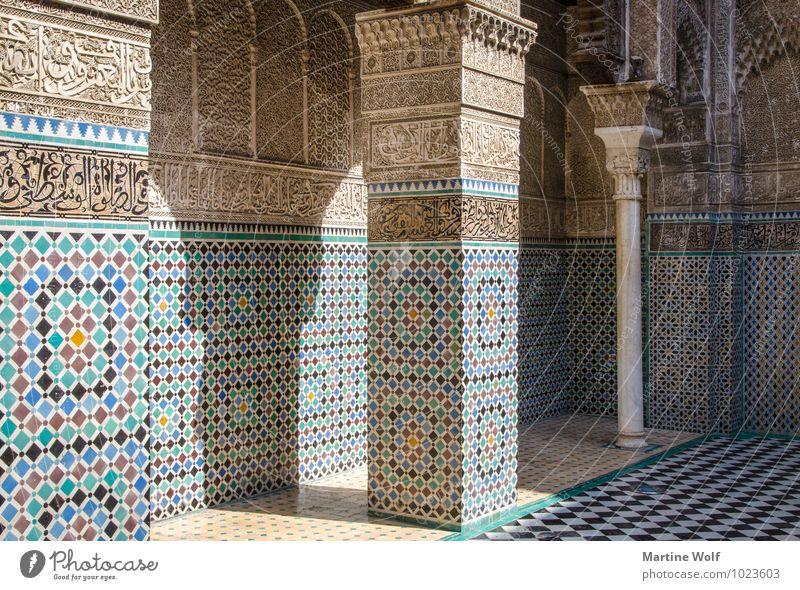 Vacation & Travel Facade Decoration Africa Column Mosaic Morocco Fez Fes-el-Bali