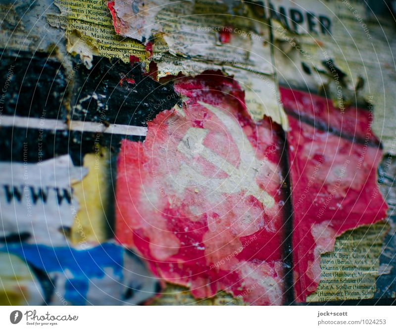 (hammer and sickle) Style Subculture Communism Street art Soviet Union Decoration Collection Scrap Characters Famousness Original Red Might Creativity Nostalgia