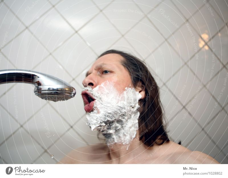 Face Lifestyle Masculine Mouth Bathroom Facial hair Personal hygiene Tile Facial expression Brunette Long-haired Shower (Installation) Microphone Beard Sing