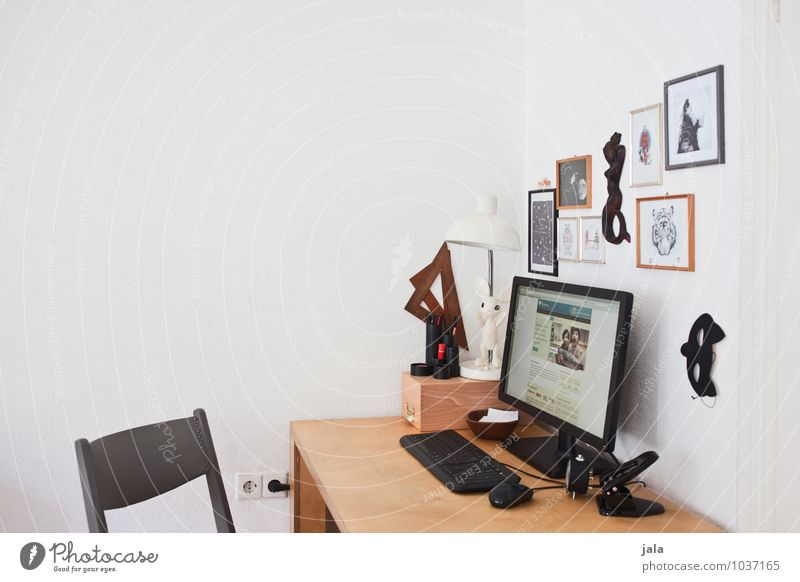work.corner Living or residing Flat (apartment) Arrange Interior design Decoration Furniture Lamp Chair Table Living room Office Desk Computer Keyboard Screen