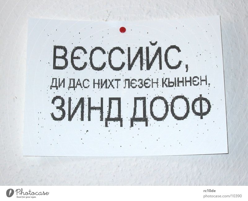 Russian a little different. Wessi Ossi Text Paper Joke Image
