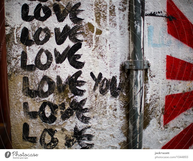 Love Love Love Love Love Love you Colour White Joy Black Wall (building) Wall (barrier) Creativity Transience Idea Stripe Painting and drawing (object) Firm