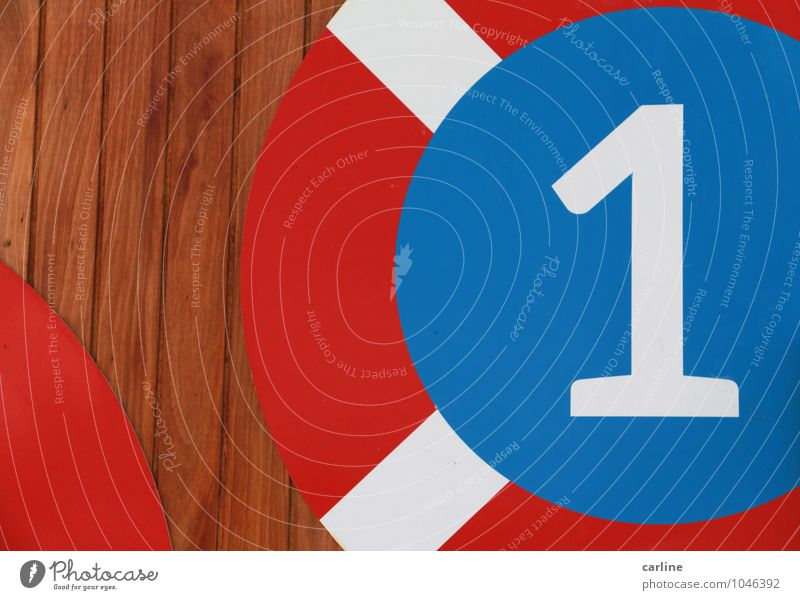 El número uno Success Swimming & Bathing Swimming pool Wood Sign Digits and numbers Signs and labeling Line Retro Round Trashy Blue Brown Red White Idea Tourism