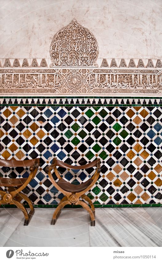 Row 1, Seat 2 Tourism Summer Chair Work of art Architecture Granada Andalucia Town Manmade structures Building Wall (barrier) Wall (building) Tile Ornament