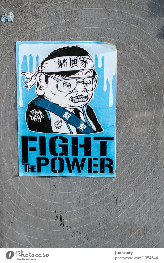 Fight in Hong Kong Art Subculture New Media Hongkong China Town Graffiti To talk Argument Aggression Sharp-edged Together Trashy Blue Gray Black White Bravery