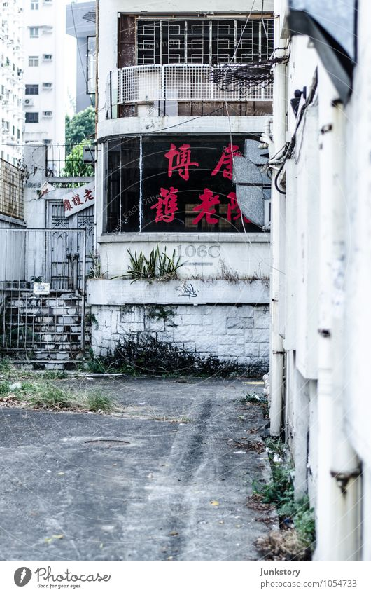 City Blue White Loneliness House (Residential Structure) Black Cold Window Wall (building) Building Wall (barrier) Gray Stone Metal Facade Dirty