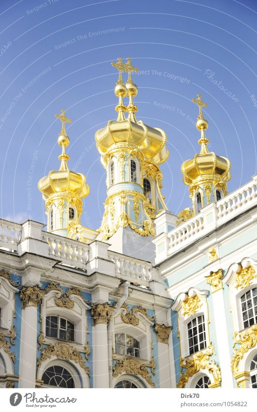 Russia. Fairy-tale. City trip Cloudless sky Sunlight Spring Beautiful weather Pushkin St. Petersburgh Church Palace Onion tower Baroque Facade