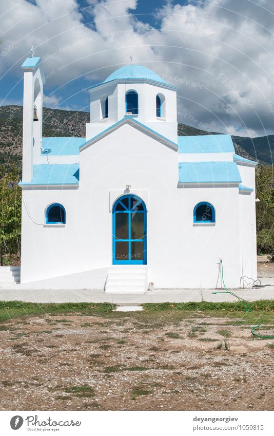 Typical white and blue Greek church. Sky Vacation & Travel Blue Beautiful White Ocean Architecture Building Religion and faith Tourism Island Vantage point