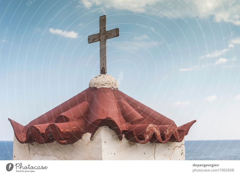 Church in Greece sea and cloudy sky. Beautiful Vacation & Travel Tourism Summer Ocean Island House (Residential Structure) Nature Landscape Sky Volcano Village