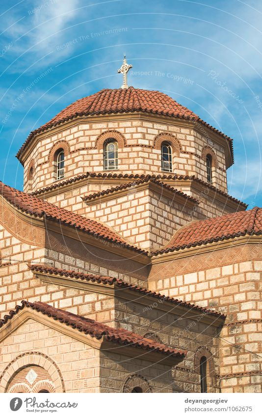 Typical Greek church. Blue sky. Sky Vacation & Travel Blue Beautiful White Ocean Architecture Building Religion and faith Tourism Island Vantage point Europe Church Village Tradition