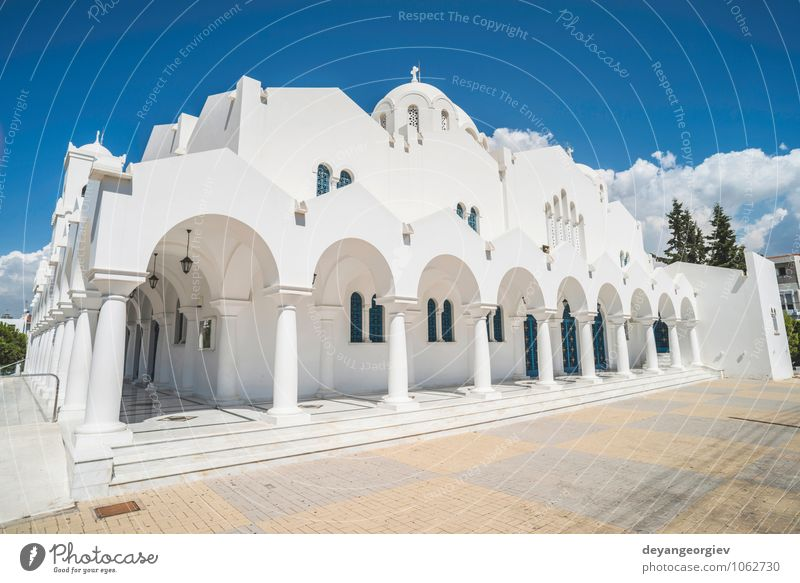 Typical Greek church Sky Vacation & Travel Blue Beautiful White Ocean Architecture Building Religion and faith Tourism Island Vantage point Europe Church