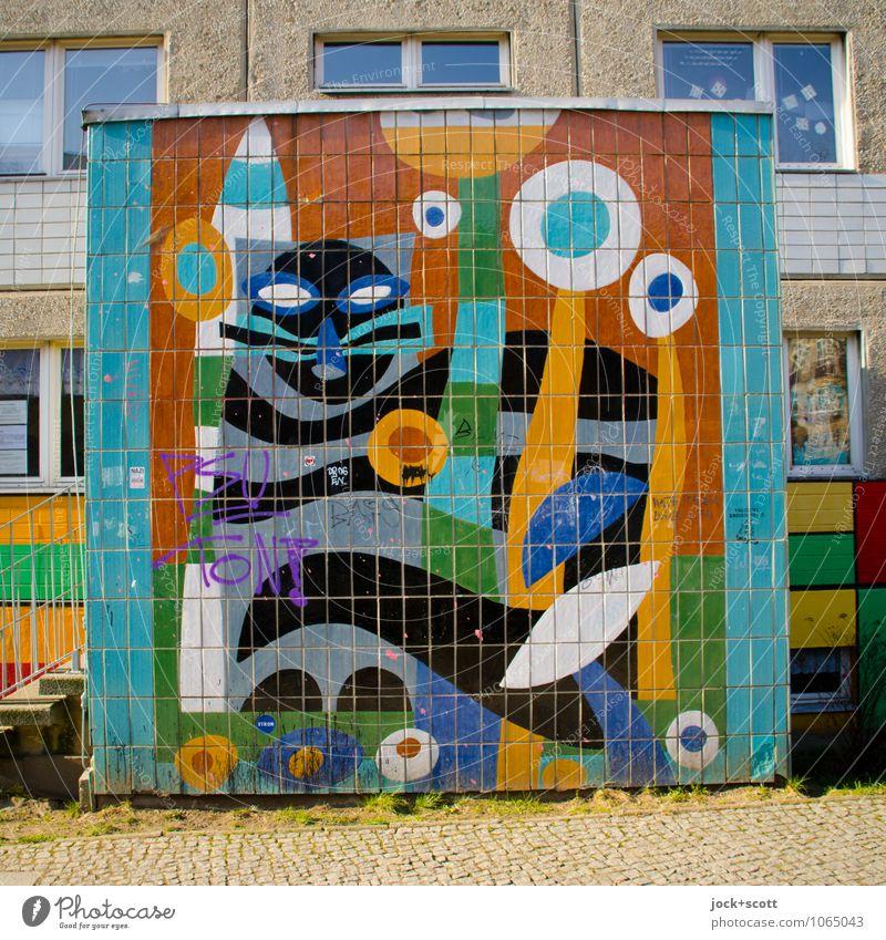 Cat Beautiful Relaxation Joy Window Wall (building) Funny Lanes & trails Wall (barrier) Facade Decoration Esthetic Creativity Joie de vivre (Vitality)