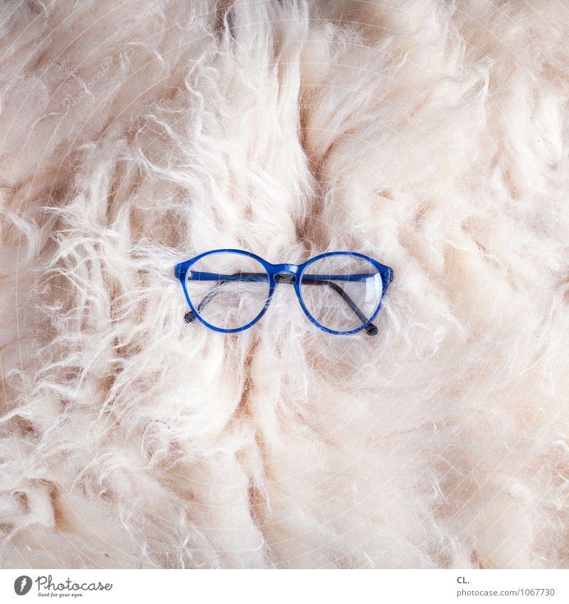 Blue White Soft Eyeglasses Whimsical Cuddly Plush