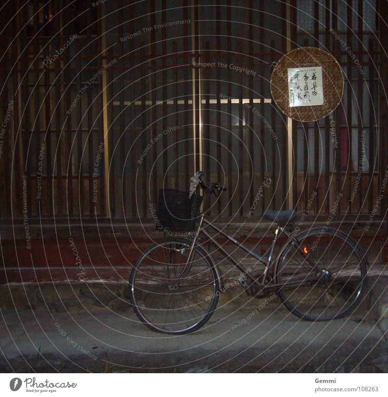 Loneliness Brown Bicycle Closed Gloomy Asia Mobility Japan