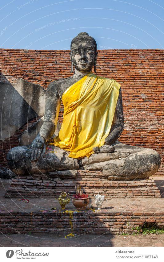 Emotions Contentment Culture Serene Sculpture Self-confident Caution Work of art Peaceful Wisdom Fairness