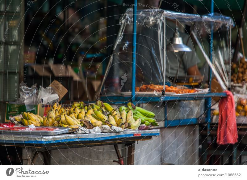 banana sale Food Fruit Organic produce To enjoy Healthy Trade Sell Thailand Markets Bangkok Banana leaves Colour photo Exterior shot Deserted Day