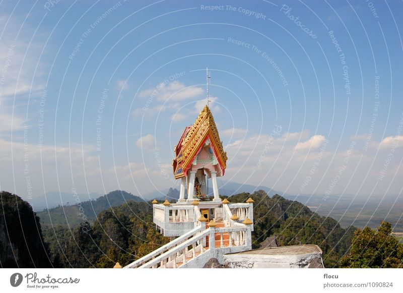 Sacred Buddhist mountain peak Sanctuary Sky Vacation & Travel Blue Beautiful Mountain Face Architecture Building Religion and faith Art Tourism Gold Sit Island