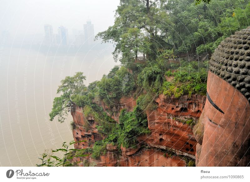 largest stone Buddha in the world, China Vacation & Travel City Old Colour Mountain Religion and faith Stone Watercraft Rock Tourism Sit Large Places Culture