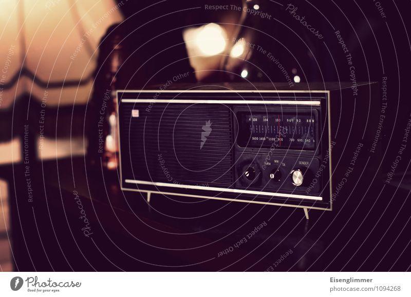 Old Retro Living room Radio (device) Mono Broacaster VHF
