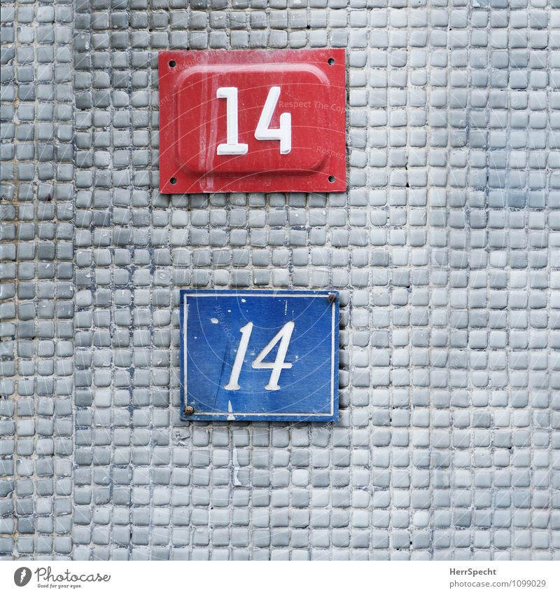 Blue Red House (Residential Structure) Wall (building) Funny Building Wall (barrier) Gray Facade Signs and labeling Crazy In pairs Digits and numbers Tile