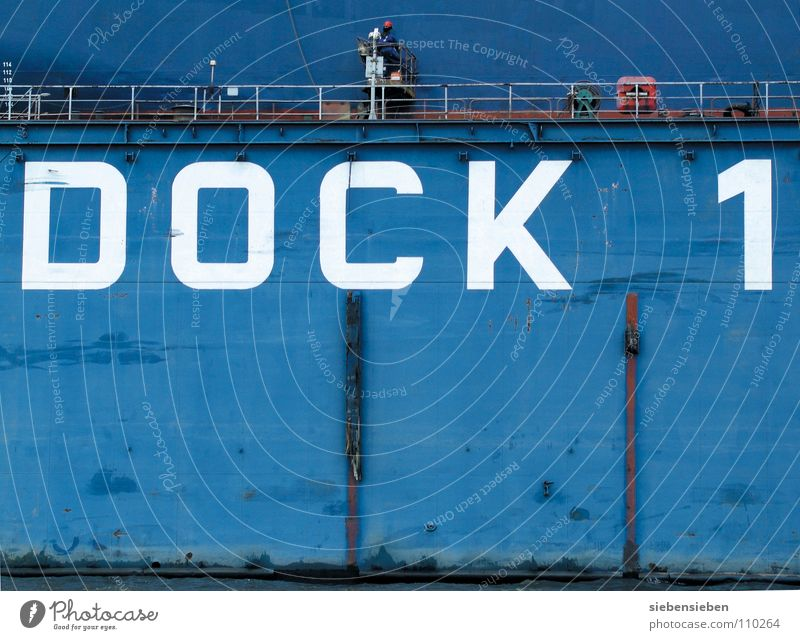 DOCK 1 Watercraft Ocean Inner harbour Logistics Navigation Goods Trade Store premises Stock market Steel Transport Turnover Cargo-ship Dock Industry Harbour