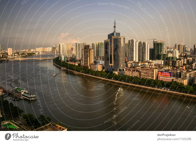 Vacation & Travel Far-off places Architecture Freedom Work and employment Tourism Transport High-rise Esthetic Poverty River Skyline Capital city Navigation Summer vacation China