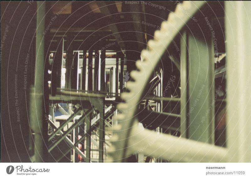understage Iron Chaos Industry Gear understage