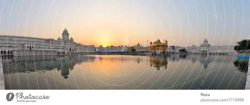 Sikh Golden Temple reflection, Amritsar, Punjab, India Vacation & Travel Architecture Building Religion and faith Lake Historic Symbols and metaphors