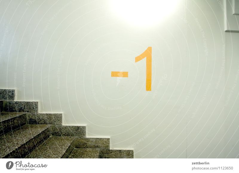House (Residential Structure) Wall (building) Wall (barrier) Lamp Stairs Characters Copy Space Digits and numbers Level Apartment Building Staircase (Hallway)