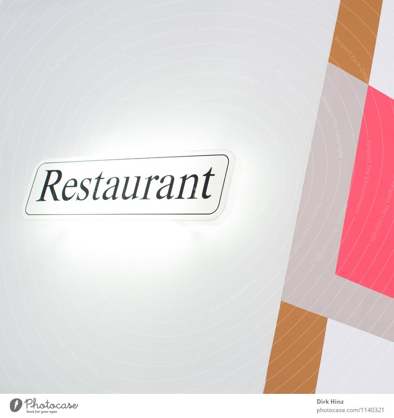 Restaurant around the corner Lifestyle Style Design Going out Feasts & Celebrations Eating Building Architecture Wall (barrier) Wall (building) Facade Sign
