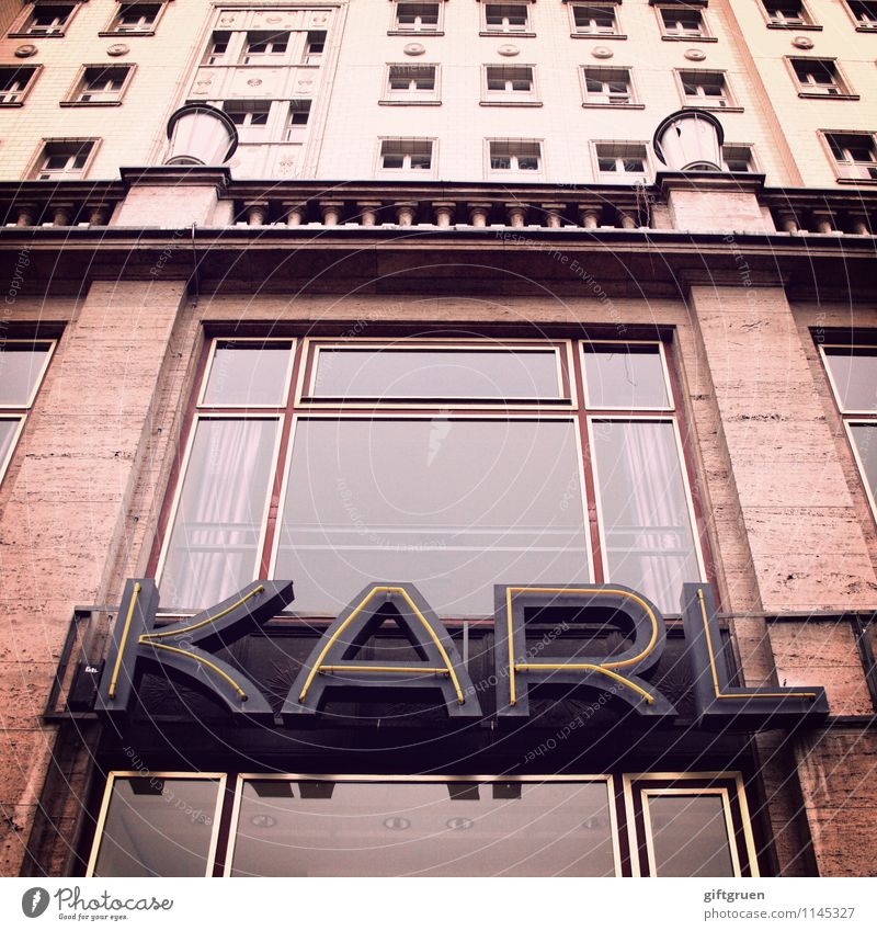 Town House (Residential Structure) Window Architecture Wall (building) Berlin Building Wall (barrier) Facade Design Decoration Characters Culture Historic