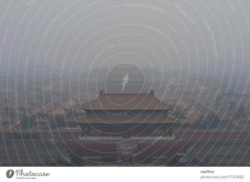 Around the World: Beijing around the world Vacation & Travel Travel photography Tourism Landscape Town Skyline steffne