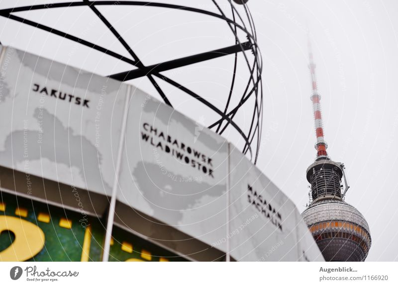 ...time...tower... Capital city Downtown Tower Manmade structures Tourist Attraction Landmark Berlin TV Tower Concrete Glass Metal Steel Large Infinity Tall