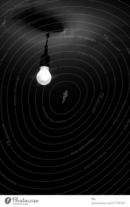 Dark Flat (apartment) Room Fear Living or residing Energy Creepy Electric bulb