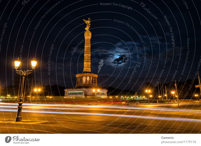 victory column Town Capital city Deserted Places Tower Monument Tourist Attraction Landmark Victory column Street Crossroads Think Discover Relaxation Driving