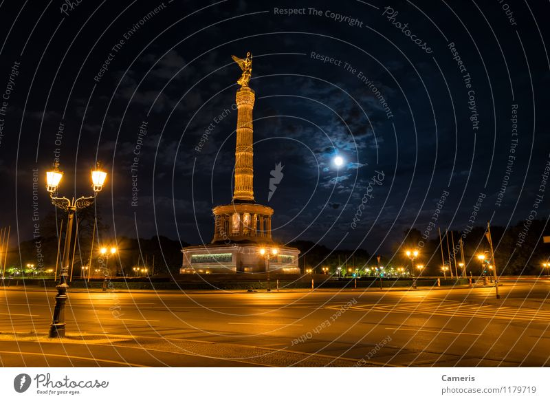 victory column Town Capital city Deserted Places Tower Manmade structures Architecture Monument Tourist Attraction Landmark Victory column