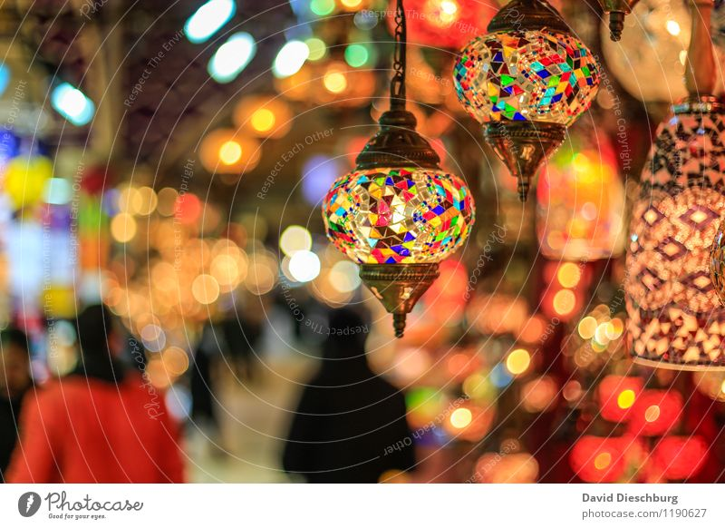 Large Bazaar Vacation & Travel Tourism City trip Human being Culture Town Tourist Attraction Blue Brown Yellow Green Orange Black Turquoise White Istanbul