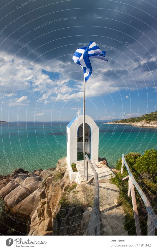 Dark clouds Landscape Water Storm clouds Summer Coast Bay Church Architecture Tourist Attraction Authentic Greece Aegean Sea Chapel Flag Greek Small