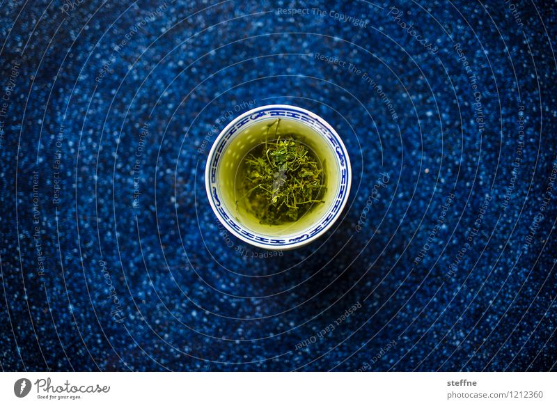Relaxation Table To enjoy Beverage Wellness Delicious Asia Tea Aromatic Buddhism Hot drink Japanese tea ritual Green tea