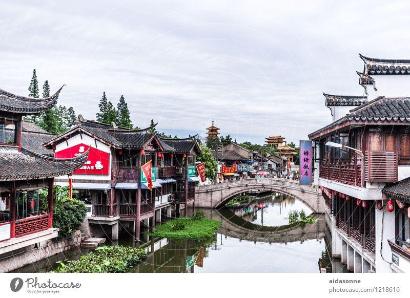 Vacation & Travel City Living or residing Bridge Hut Town Shanghai